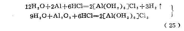 �X灰在�}酸中的溶出反��